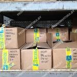 Шаровые краны Бриз на складе