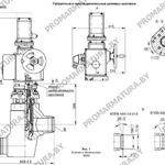 Конструкция клапана регулирующего КПЛВ 493154.01