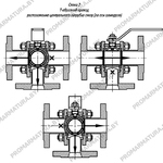 Схема 1А расположения крана шарового Кронос-Т
