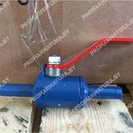 Кран шаровый Ду для газовых трубопроводов