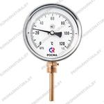 Термометр общетехнический радиальный