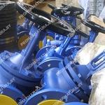 Клапаны запорные на складе серия 234